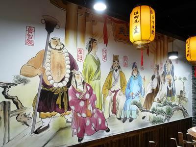 水浒烤肉(滨湖世纪金源店)